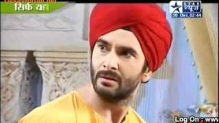 geet sbs 30th december