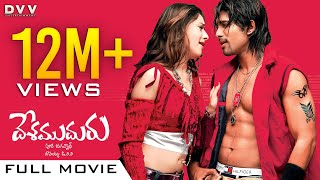 Allu Arjun Latest Telugu Full Movie | Desamuduru Telugu Full Movie | Hansika | Puri Jagannadh