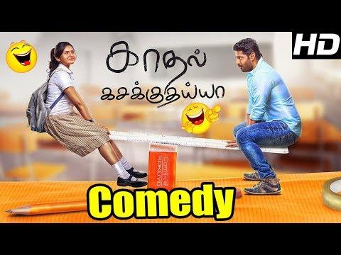 Xxx Mp4 Latest Tamil Comedy Scenes 2017 Kadhal Kasakuthaiya Comedy Scenes Dhruvva Venba Kalpana 3gp Sex