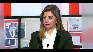 حوار اليوم مع علا بطرس - منسقة لجنة النازحين السوريين في التيار الوطني الحر