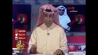 إطلاق نار الشرطة السعودية وسعوديين مخالفات قرية عمق جنوب مكة.