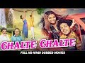 Download Video Download Chalte Chalte - Love On Wheels- HD Hindi Dubbed Comedy Movie 2018 - Vishwadev, Priyanka Jain, Sayaji 3GP MP4 FLV