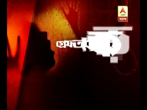 Xxx Mp4 Man Arrested From Khatra Of Bankura In Charge Of Sexual Affair With A Minor Girl 3gp Sex