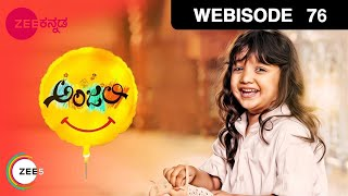 Anjali - The friendly Ghost - Episode 76  - January 10, 2017 - Webisode