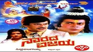 Narada Vijaya 2010 | Feat.Ananth Nag, Padmapriya | Watch Kannada Devotional Movie