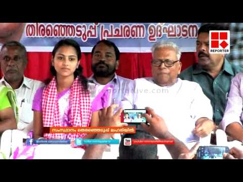 Election in kerala in its last stage