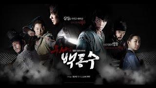 Warrior Baek Dong Soo eng sub ep 1