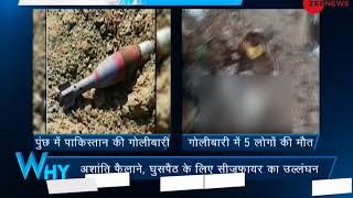 5W 1H: 5 civilians killed in ceasefire violation in Poonch
