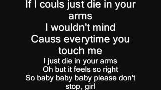 Justin Bieber- Die in Your Arms (Karaoke)