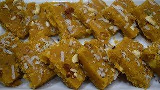 चने की दाल का कतली वाला हलवा शब्बे बारात स्पेशल | Shabbe Barat Famous Dessert Recipe