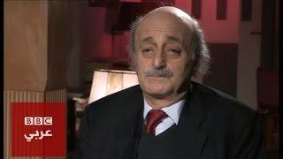 وليد جنبلاط في المشهد : لن أقول عن جبهة النصرة أنها إرهابية