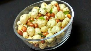 नवरात्रि पर कम तेल मे मखाने की नमकीन कैसे बनाये | Navratri - Makhana Namkeen | Puffed Lotus Seed .