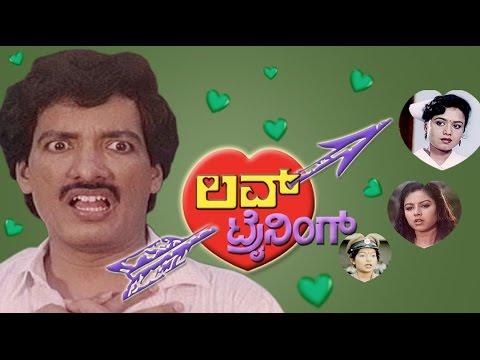 Xxx Mp4 Full Kannada Movie 1993 Love Training Kashinath Taara Abhinaya 3gp Sex