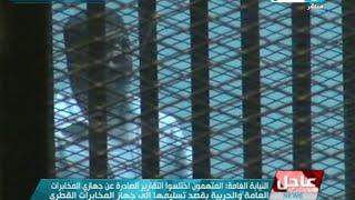 جلسة محاكمة مرسي فى قضية التخابر وانفعال مرسي على المحكمة ووصفها بالمهزلة والمحكمة ترد عليه