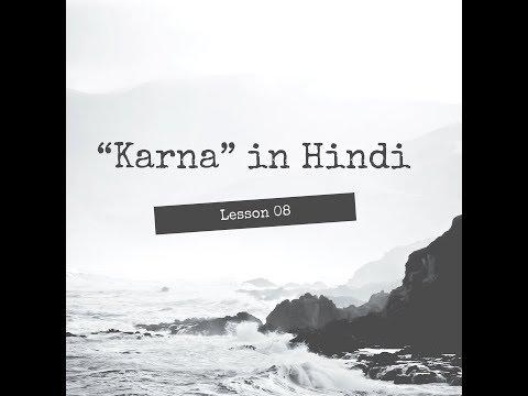 Irregular Verbs in Hindi - Karna (Story)