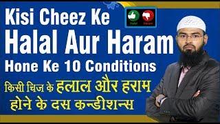 Kisi Cheez Ke Halal Aur Haram Hone Ke 10 Conditions - Usool By Adv. Faiz Syed