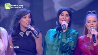 Arab Idol – العروض المباشرة – المشتركين – غرندايزر