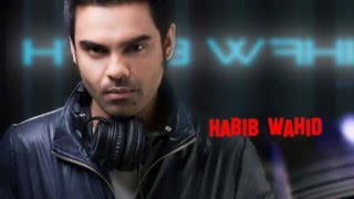 Esho Brishti Namai (Habib Wahid)- Cover By Labon Khan Ariya