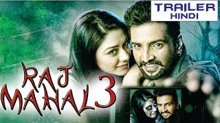 Rajmahal 3 Hindi Movie Trailer