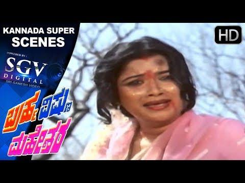 Xxx Mp4 VIllain Teases Girl On Road Kannada Scenes Bhrama Vishnu Maheshwara Kannada Movie Ambarish 3gp Sex