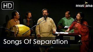 Musiana Conversation | Songs Of Separation | Chandana Majumdar & Kiran Chandra Roy