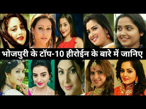 Xxx Mp4 भोजपुरी टॉप दस हिरोईन के बारे में जानने के लिए विडियो देखिए Bhojpuri Heroin List Full Information 3gp Sex