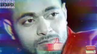 Pran Bondhua {Bangla Song} Ringtone
