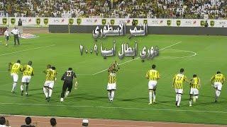 الاتحاد السعودي و باختكور الاوزبكي إياب دور ال 8 دوري أبطال أسيا 2009