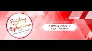 A Simple Guide to Self Ruqyah