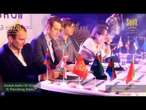 Xxx Mp4 Hookah Battle CIS Cup 2016 Soex India Best Flavoured Molasses 3gp Sex