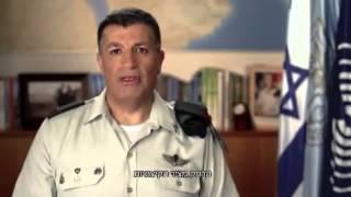 الجيش الاسرائيلي يهنىء المسلمين بعيد الاضحى
