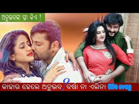 Xxx Mp4 Anubhav Elina Love Story Viral Secret Video Odia Anubhav Elina Barsha Interview 3gp Sex