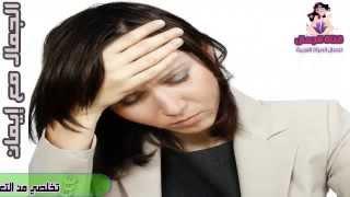 كيف تشحن طاقة جسمك | زيادة طاقة الجسم | كيف تتخلص من التعب والضيق ؟ | الكسل والخمول - كيداهم HD