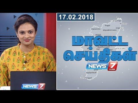 Xxx Mp4 Tamil Nadu District News 02 17 02 2018 News7 Tamil 3gp Sex