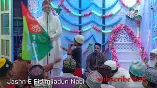 Jashne Eid miladun Nabi salar Sahab