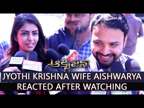 Xxx Mp4 Director Jyothi Krishna Wife Aishwarya Reacted After Watching Oxygen Movie Gopi Chand 3gp Sex
