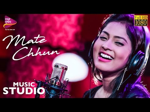 Xxx Mp4 Mate Chhun Rosalin Odia Song New Version 3gp Sex