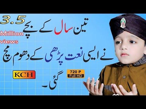 Xxx Mp4 Beautiful Naat Sharif In Panjabi Sweet Voice Of Talha Qadri 3gp Sex