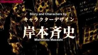 Naruto Shippuden Pelicula 6 Camino Ninja Sub español Trailer