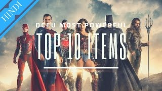 DC's 10 MOST POWERFUL ITEMS | DCEU Hindi