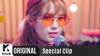 [Special Clip] IU(아이유)_Sleepless rainy night(잠 못 드는 밤 비는 내리고)