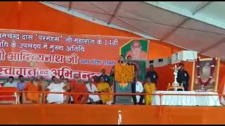 CM Yogi Adityanath in Ayodhya