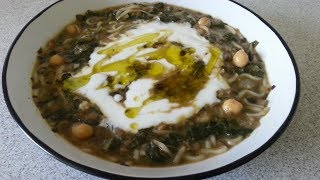 Noodle Soup Recipe - Ashe Reshte (  آش رشته آسان )