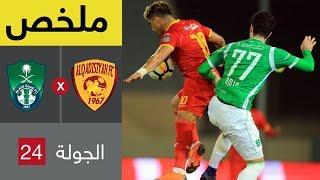ملخص مباراة القادسية والأهلي في الجولة 24 من الدوري السعودي للمحترفين