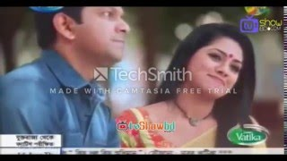 Bangla new HD natok