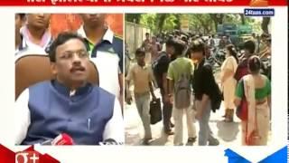 Mumbai : Vinod Tawade On SSC Board Re-Exam Result