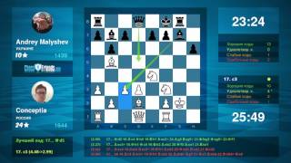 Chess Game Analysis: Conceptia - Andrey Malyshev : 1-0 (By ChessFriends.com)
