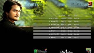 Rajib  Shah [Gior sara biara]  music video