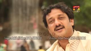 Oh Paya Janda Mahi - Zahid Ali Khan - Latest Punjabi And Saraiki Song 2016 - Latest Song 2016