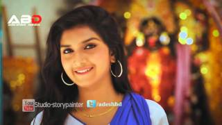 Bangla Song Adore Adore by Kazi shuvo & sharalipi new music video 2015 HD